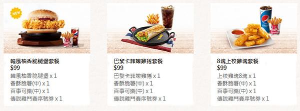 KFC-2