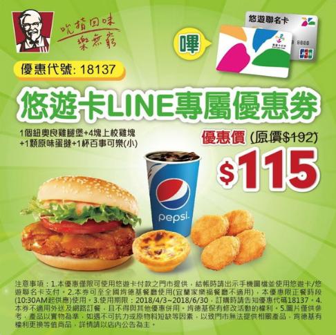 KFC06