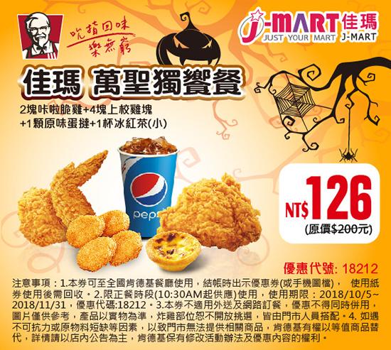 KFC03