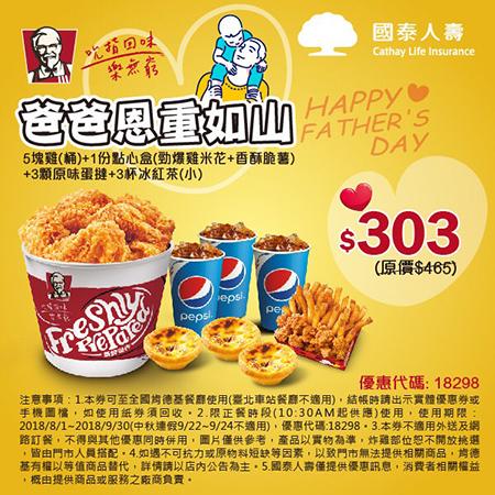 KFC07