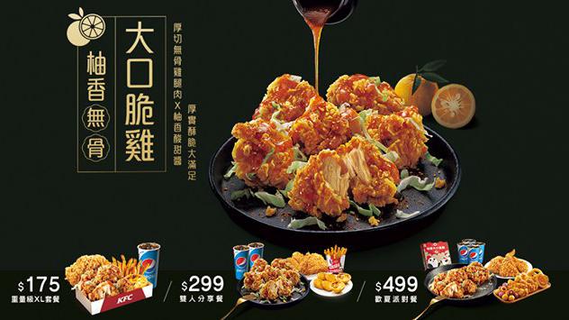 KFC07-01