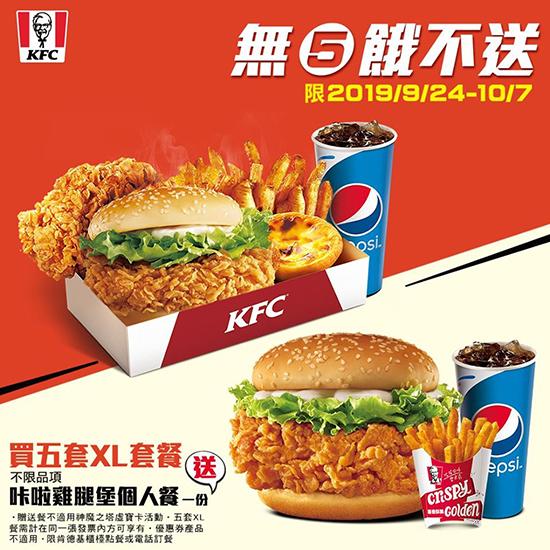 KFC10-1
