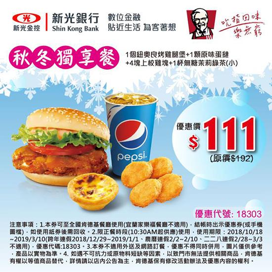 KFC09