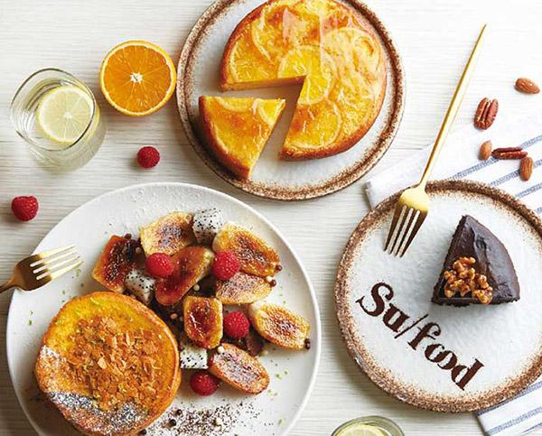 1912_beverage_dessert_01