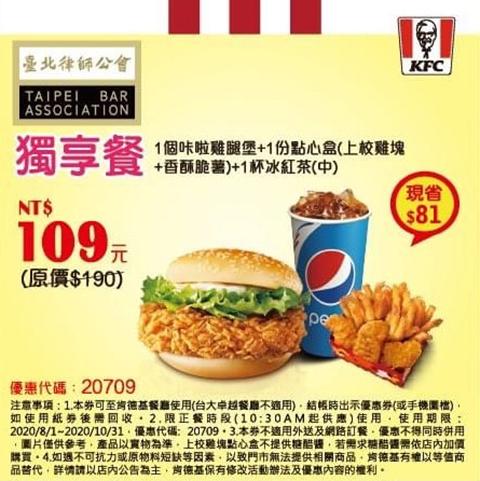 KFC20709