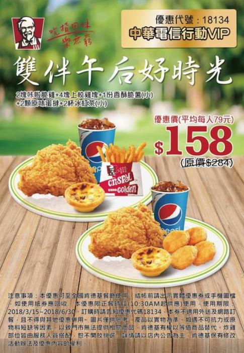 KFC04