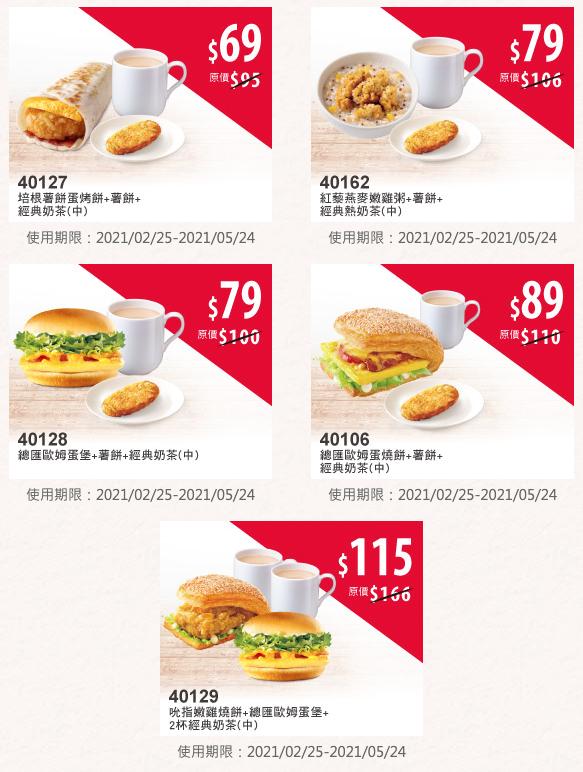 KFC008
