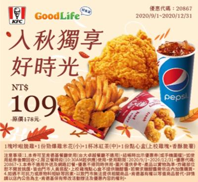 KFC20867