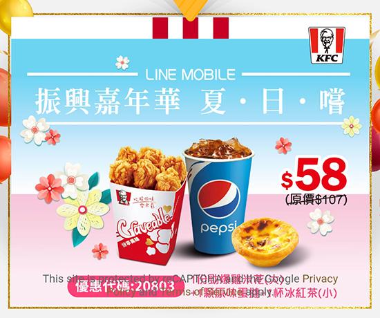 KFC20803