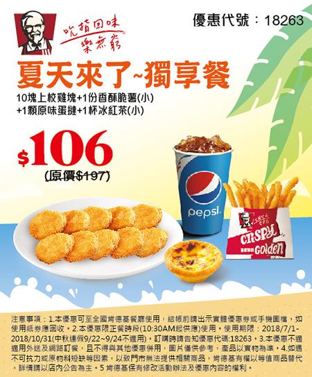 KFC10