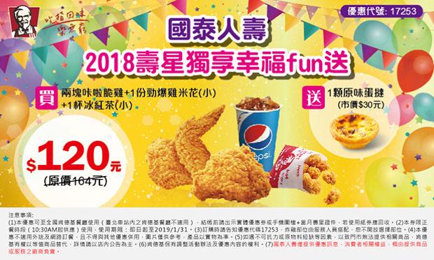 KFC08