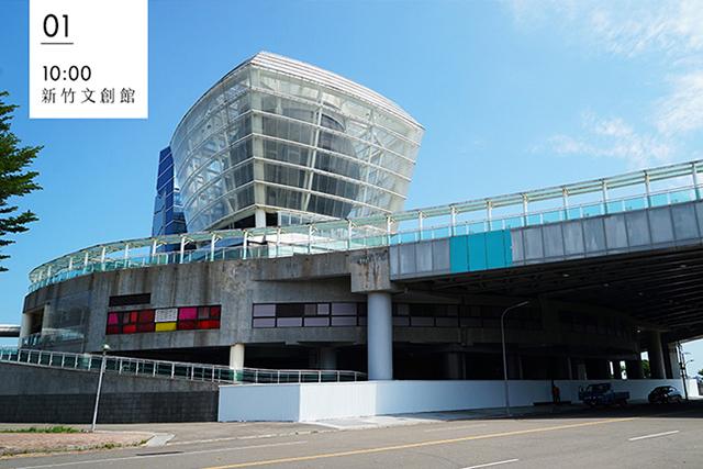 Hsinchu01-1.jpg