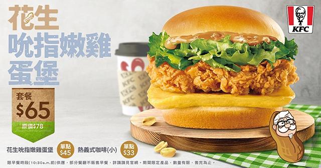 KFC06-1