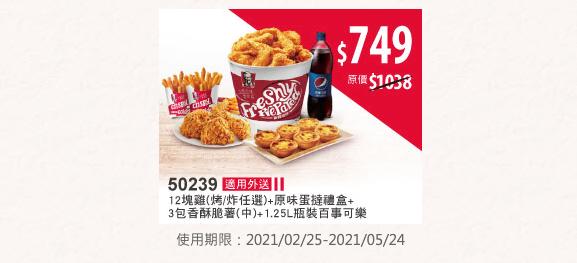 KFC007