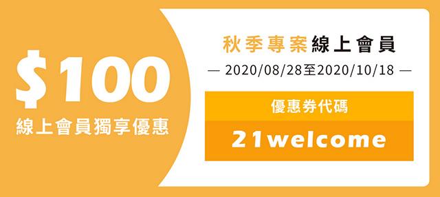 2020-08-26_130529