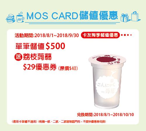 MOS05