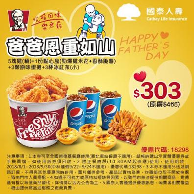KFC09-3