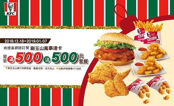 KFC1219