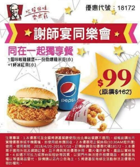 KFC02