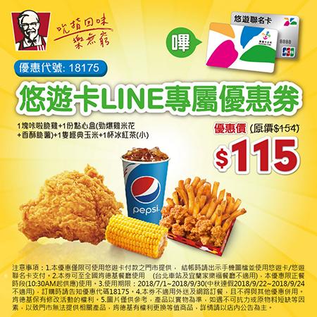 KFC05