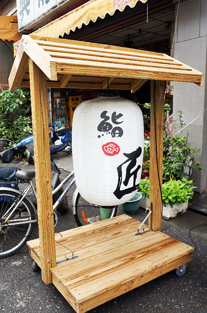 sushishou222-1