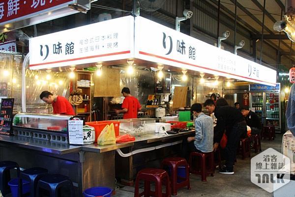 Seafood02.JPG