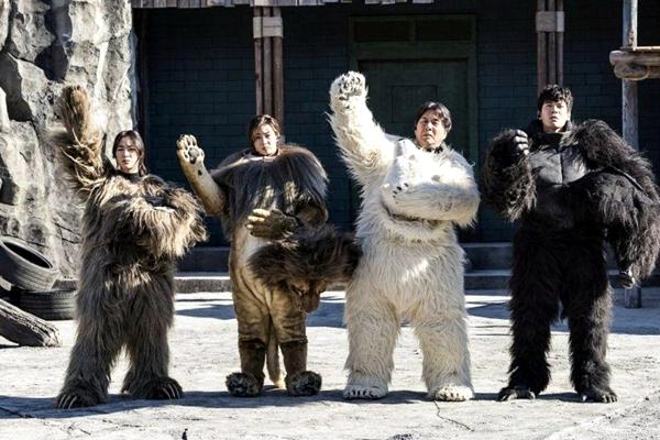 Secret Zoo.jpg