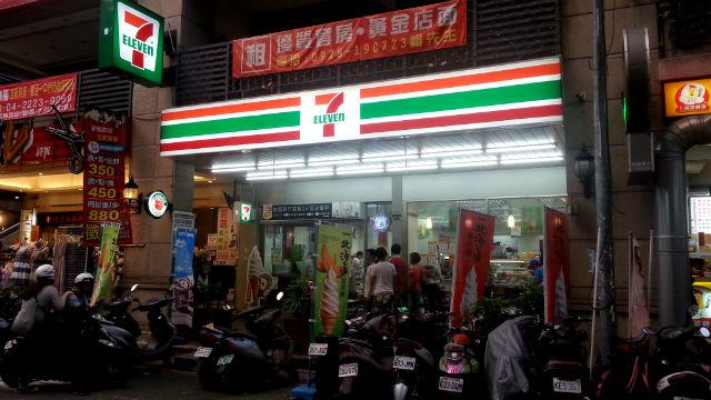 140714 小蝦米【台中哈密瓜盅霜淇淋】 vs. 大鯨魚【北海道哈密瓜霜淇淋】_16