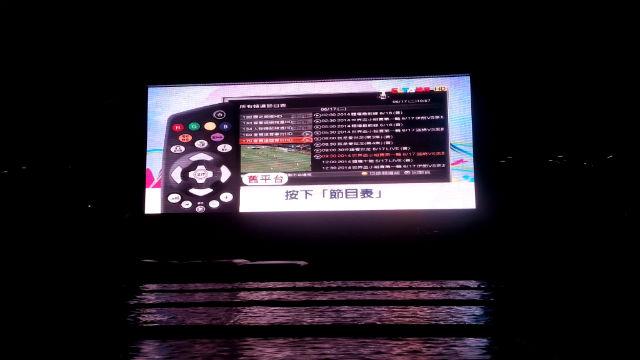 140706  台中高鐵【全台戶外最大螢幕直播足球】 萬人免費看 (7)