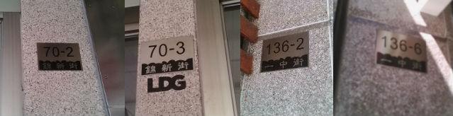 140714 小蝦米【台中哈密瓜盅霜淇淋】 vs. 大鯨魚【北海道哈密瓜霜淇淋】_22