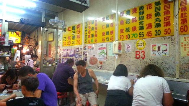 140422 台灣最奢華的【蚵仔煎】在台中 halfcouldedleopard ( 13 )