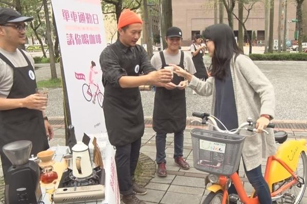 騎單車喝咖啡-台灣好新聞.jpg