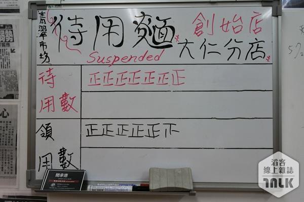 顏記麵店2.JPG