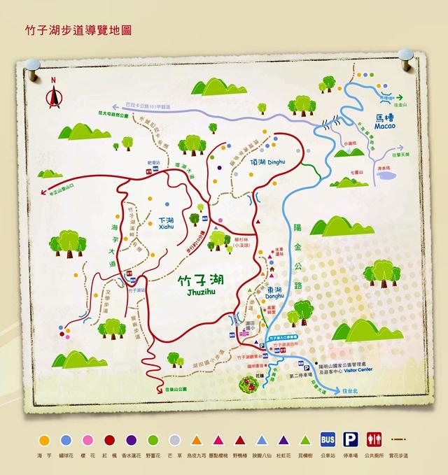 竹子湖步道地圖.jpg