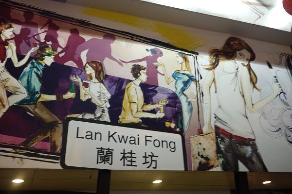 香港夜生活6