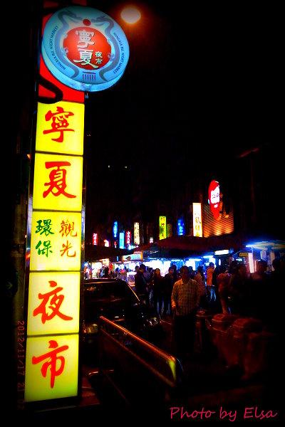 台灣美食征服世界旅人的胃