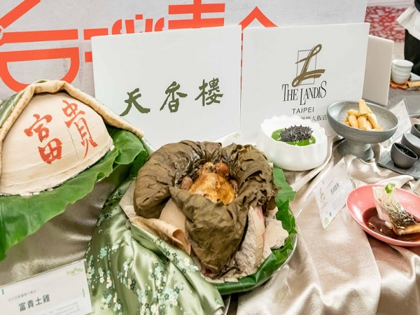 台灣美食展-1.jpg