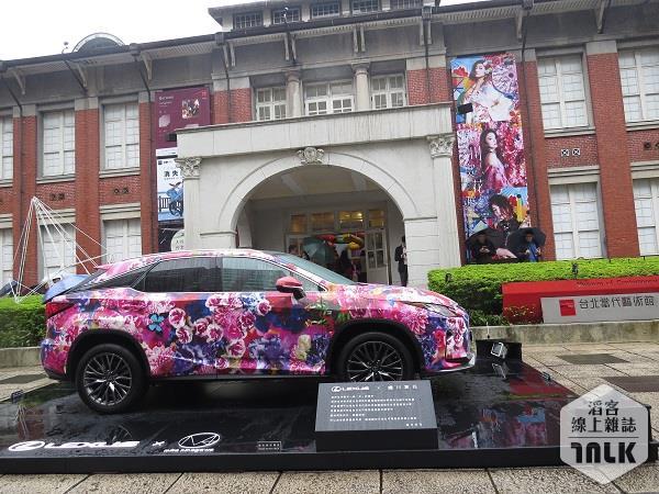 蜷川實花-CAR1.jpg