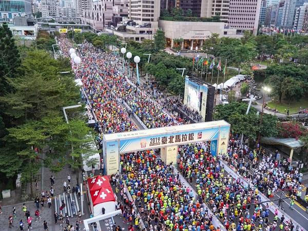 台北馬拉松.jpg