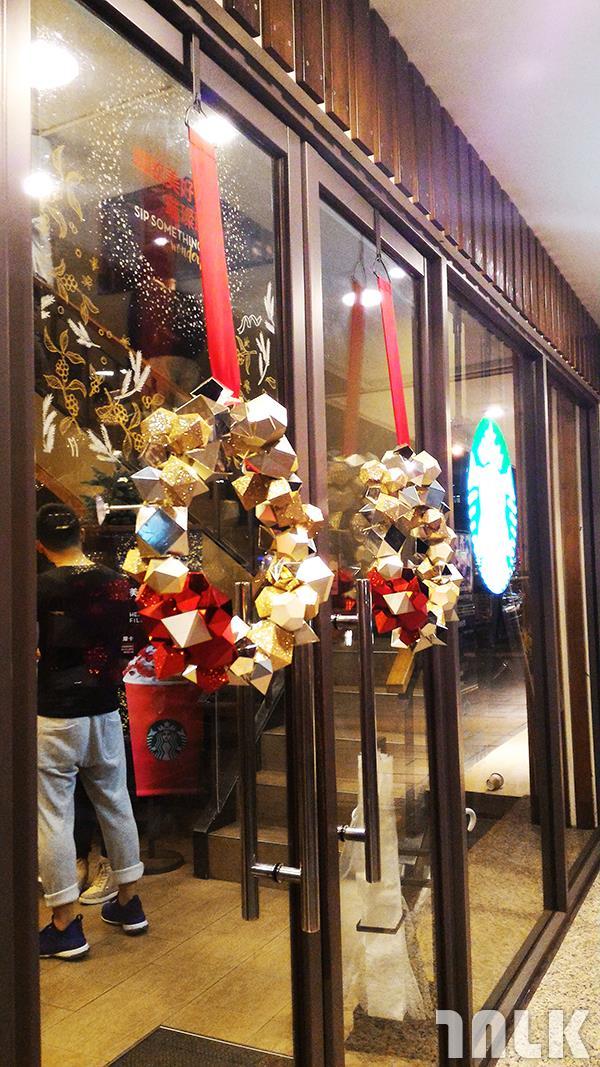 Starbucks_192658.jpg