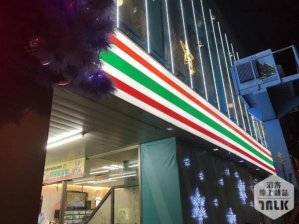 松山區吉祥路-1.JPG