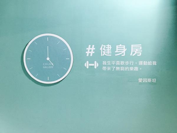 色廊展_E1944.JPG