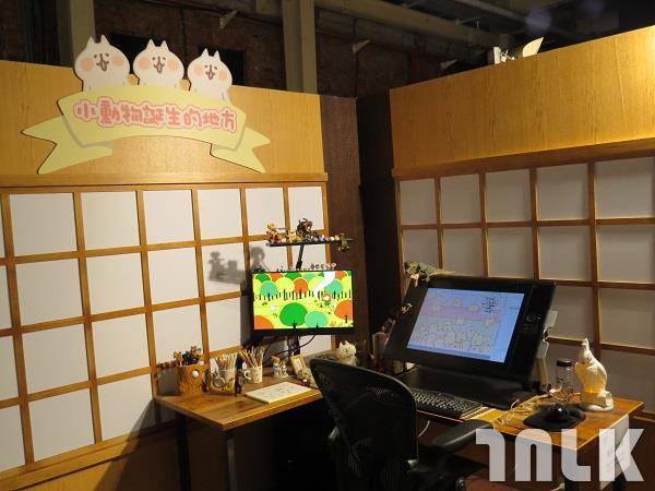 卡娜赫拉的愜意小鎮特展11.JPG
