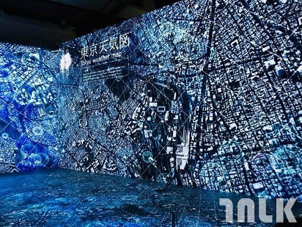 光影東京!360°夢幻視覺系特展.7.jpg