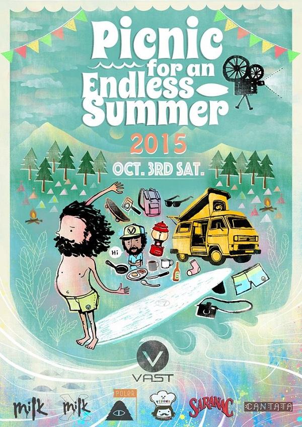 《夏天,不要停!衝浪野餐電影日》