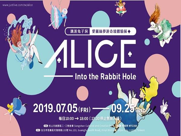 愛麗絲夢遊奇境.10..jpg