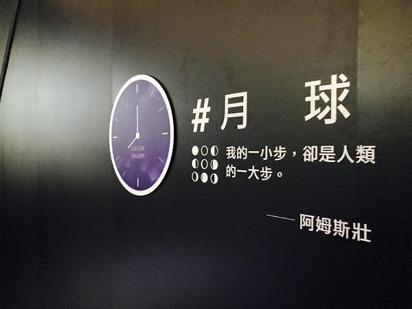 色廊展_E1959.JPG