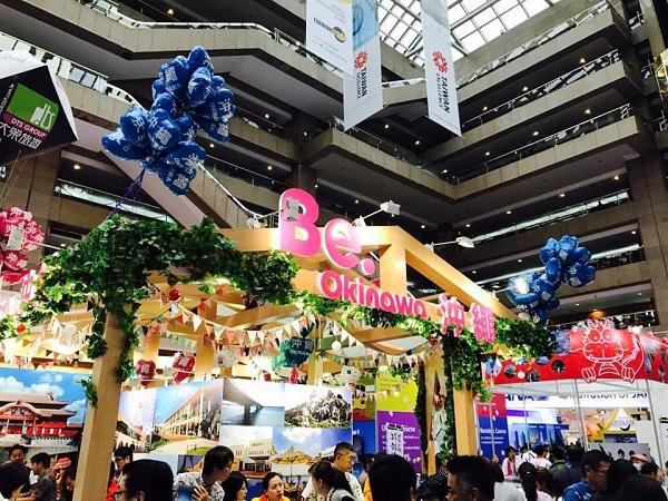 旅展-沖繩.jpg