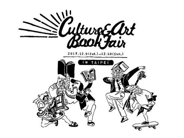 Culture & Art Book 02.jpg