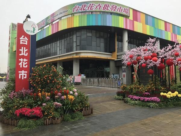台北花市1.JPG